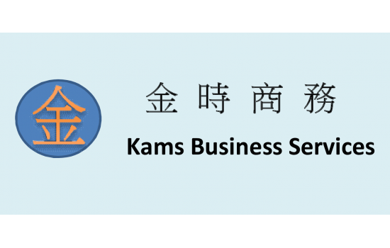 Business logo and name